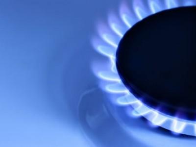 antincendio-approvata-la-regola-tecnica-per-impianti-di-produzione-di-calore-alimentati-da-combustibili-gassosi